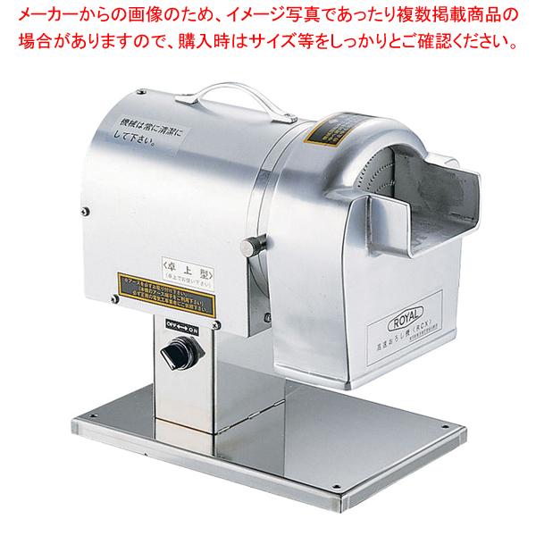 電動 高速おろし機 RCX 【ECJ】