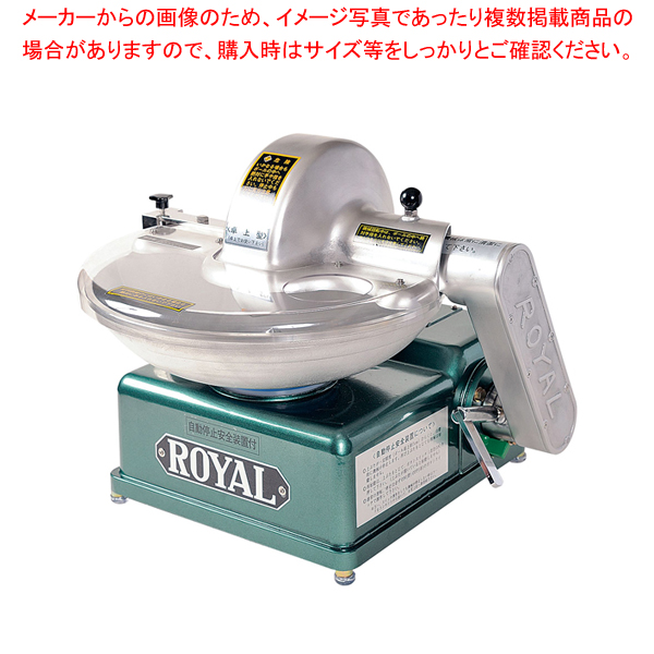 皿式フードカッター RJ 【ECJ】