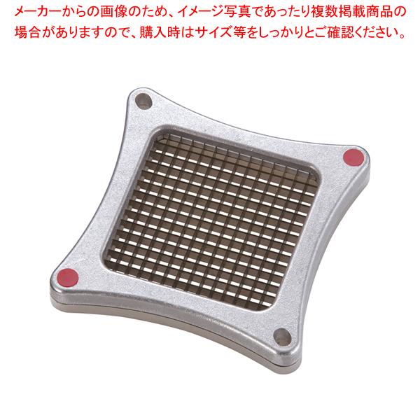 ネムコイージーチョッパー用ブレードセット 1/4インチ 57424-1 【ECJ】