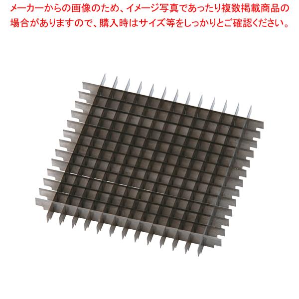 ネムコイージーチョッパー用替刃(刃のみ) 1/4インチ 536-1 【ECJ】