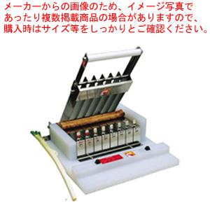 定尺カッター カット寸法3cm 【ECJ】【メーカー直送/代引不可】