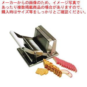 かまぼこカッター 17枚刃 TC-K7 【ECJ】【かまぼこカッター 】