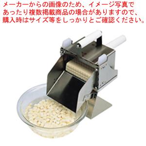 豆腐さいの目カッター TF-1 15mm角用【ECJ】【カッター 】