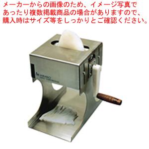 イカソーメンカッター HS-550H3.5 【ECJ】【いかカッター 】