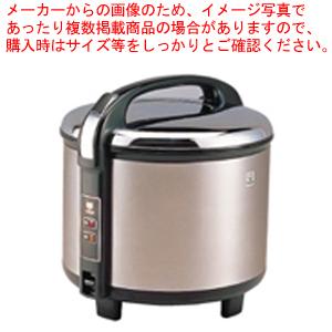 タイガー 業務用炊飯電子ジャー JCC-270P 【ECJ】
