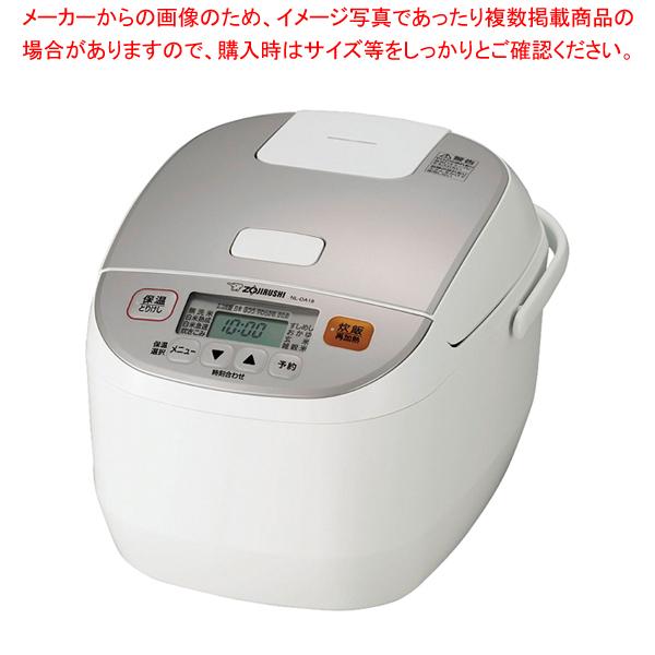 象印 マイコン炊飯ジャー極め炊き NL-DA18 【ECJ】