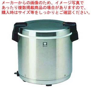 タイガー 業務用電子ジャー JHC-900A 【ECJ】