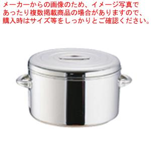 18-8ステンレスジャー KJ-600【 ジャー 】 【ECJ】