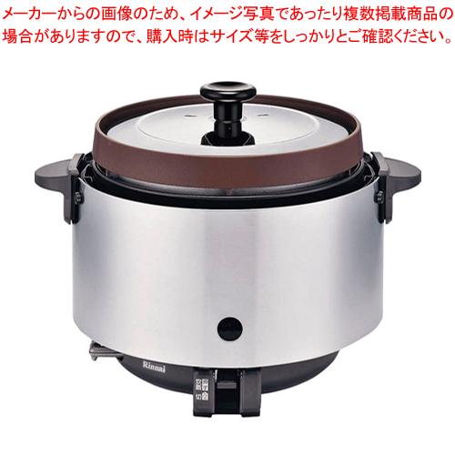 リンナイガス炊飯器(涼厨)F内釜 RR-S20SF(A)LP 【ECJ】
