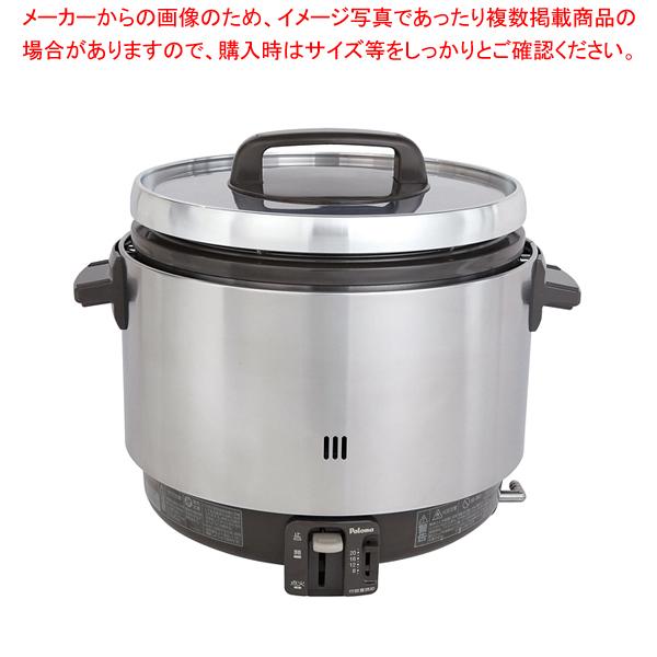 パロマ ガス炊飯器 涼厨(フッ素内釜) PR-360SSF LPガス 【ECJ】