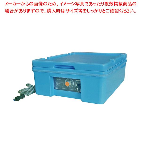 電気保温コンテナー 1075XB 【ECJ】