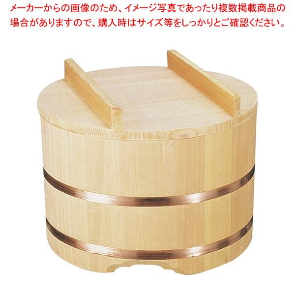 のせ蓋おひつ (2升用) 33cm【 木製おひつ 】 【ECJ】