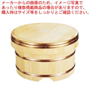 江戸びつ (1升用) 27cm【 木製おひつ 】 【ECJ】