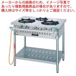 ガステーブル スタンダードシリーズ S-TGT-90 LPガス 【ECJ】