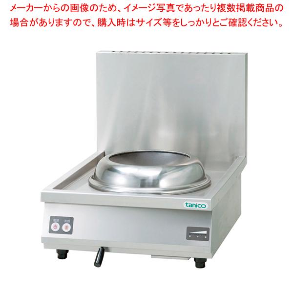 IH中華レンジ 卓上タイプ TICR-605T【ECJ】<br>【メーカー直送/代引不可】