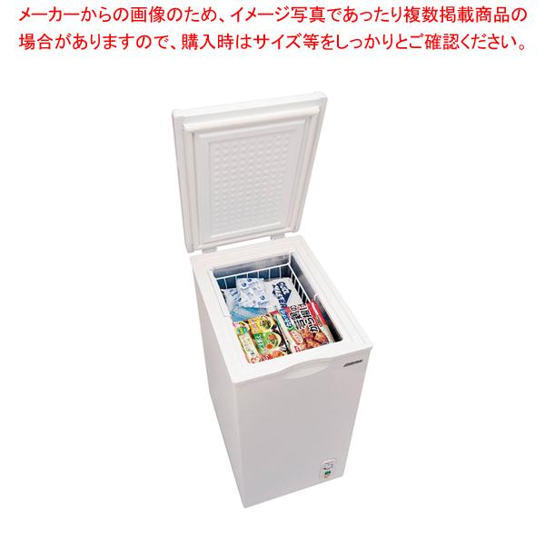 アビテラックス 上開き直冷式冷凍庫 ACF-603C 【ECJ】