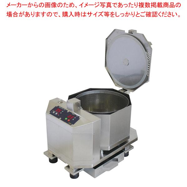 オイル・カットダウン・マシン OCM T-10型【ECJ】<br>【メーカー直送/代金引換決済不可】