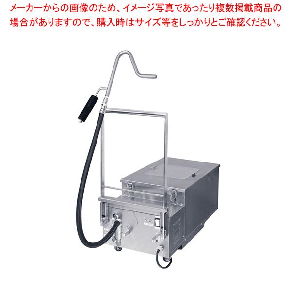 食用油濾過機 オイルフィルター NOFA18R【ECJ】【メーカー直送/代引不可】