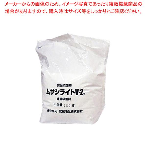 オイルフィルター濾過材ムサシライトV-2 27R用(400g×22袋入)【ECJ】【調理器具 厨房用品 厨房機器 プロ 愛用 販売 なら 名調 】