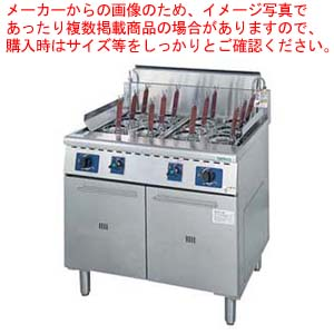 ガス 角型ゆで麺器 TU-90AWN 都市ガス 【ECJ】