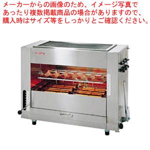 ガス赤外線同時両面焼グリラー「武蔵」 (大型)SGR-90 LPガス【 メーカー直送/代引不可 】 【ECJ】