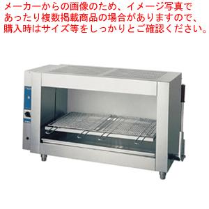 上火式電気魚焼器 GNU-51【 メーカー直送/代引不可 】 【ECJ】