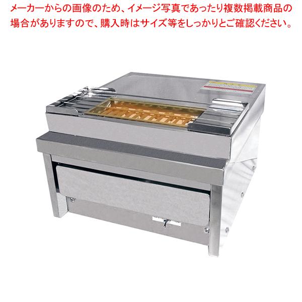 電気式焼物器 コンパクトグリラー KP-100【 メーカー直送/後払い決済不可 】 【ECJ】