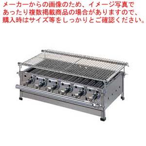 『 焼き物器 炭火バーベキューコンロ 』ガス式 バーベキューコンロ BQ-6 都市ガス【 メーカー直送/後払い決済不可 】