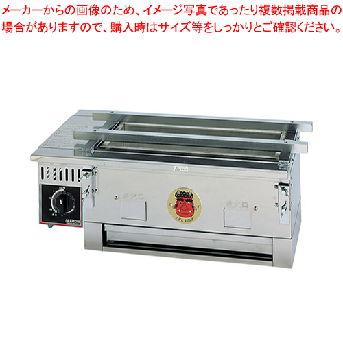 炭焼器赤鬼 次郎II S-610 LPガス 【ECJ】