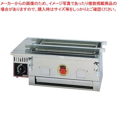 炭焼器赤鬼 次郎II S-610 都市ガス 【ECJ】