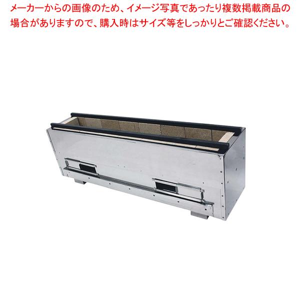 組立式 耐火レンガ木炭コンロ NST-6038【 メーカー直送/代引不可 】 【ECJ】
