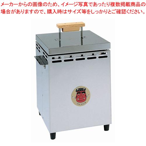 大特価放出! 消炭専用「消炭番」 赤鬼三郎 S-300 【ECJ】, 株式会社GSC e852ce3f