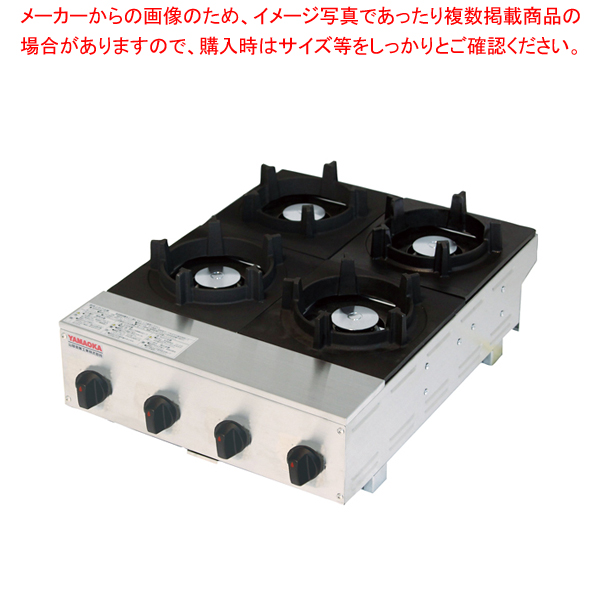 ピビンパガッツ4(立消え安全装置付) LPガス 【ECJ】 SPK-574T