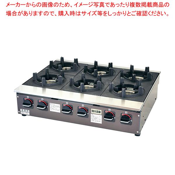 ビビンバコンロ 強火道楽 KBB8-6B 12A・13A【ECJ】【メーカー直送/後払い決済不可 】