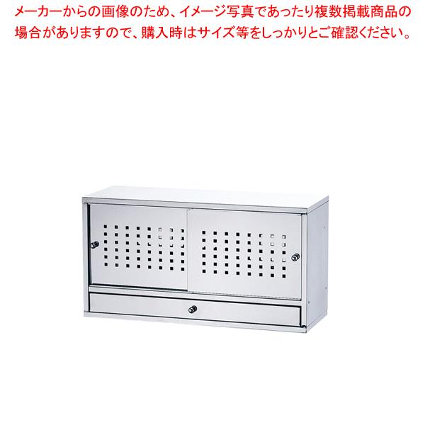 18-0 カウンター上収納庫 【ECJ】