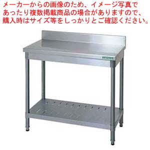18-0作業台 (バックガード付) TX-WT-1245 【ECJ】
