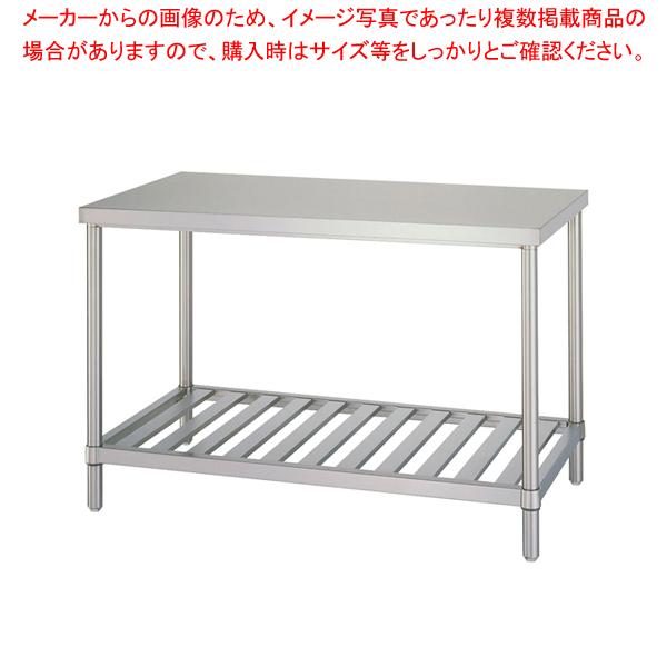 シンコー WS型 作業台 WS-12060 【ECJ】