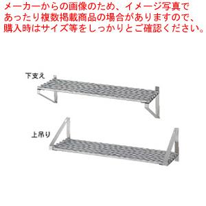 18-0パイプ棚 P型 P-6025 【ECJ】