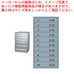 シルバーキャビネット SLC-3455 【ECJ】【メーカー直送/代引不可】