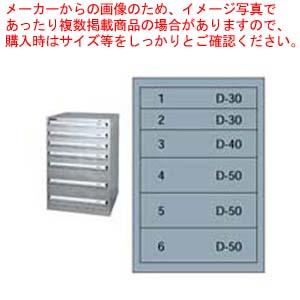 シルバーキャビネット SLC-2502 【ECJ】【メーカー直送/代引不可】