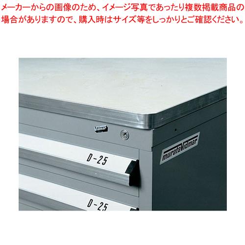 シルバーキャビネット用 カウンタートップ C-2-T (2台用)【ECJ】【メーカー直送/代引不可】