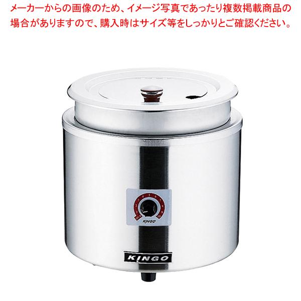 KINGO湯煎式電気スープジャー 11L D9001【ECJ】【厨房用品 調理器具 料理道具 小物 作業 】