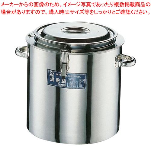 SA18-8湯煎鍋 21cm 【ECJ】
