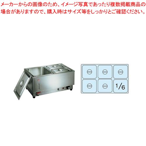 電気フードウォーマー1/1ヨコ型 KU-106Y【 フードウォ―マー 】 【ECJ】