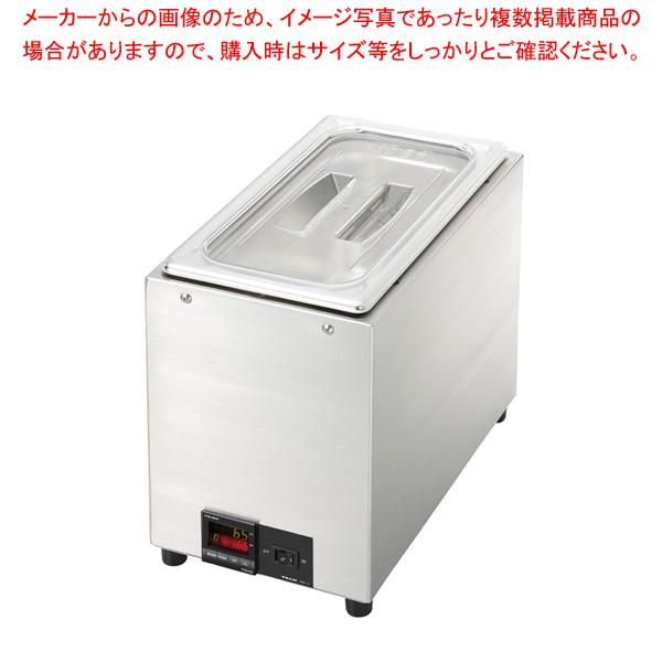 タイジ フーズウォーマー HS-1【ECJ】【メーカー直送/代引不可】