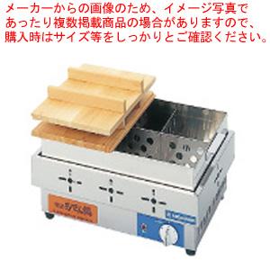 電気おでん鍋 EOK-8 8ッ切 【ECJ】