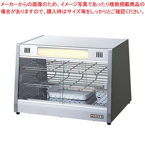 電気ホットショーケース NH-502 【ECJ】