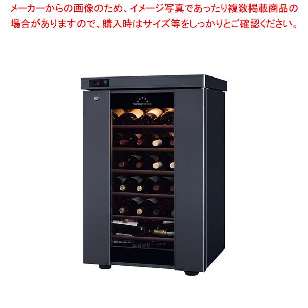 ロングフレッシュ ワインセラー ST-SV140G(M)【 メーカー直送/代引不可 】 【ECJ】