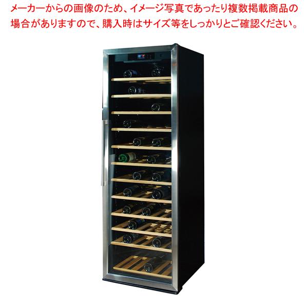 スタイルクレア ワインセラー SC-171(171本用)【 メーカー直送/後払い決済不可 】 【ECJ】
