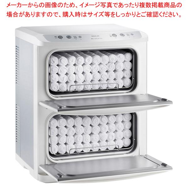 タイジ ホットキャビ(温冷自在) HC-21LX Pro 【ECJ】
